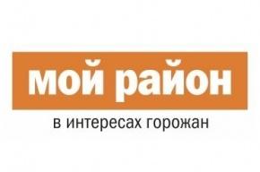 Издательский дом «Мой район» открывает цикл лекций «Университет МР»