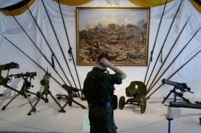 Выставка «Сталь и кровь. Оружие Первой мировой войны»