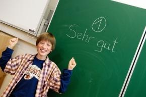 Изучение иностранного языка замедляет старение мозга