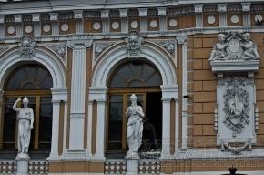 УФАС аннулировало конкурс на реставрацию Цирка на Фонтанке