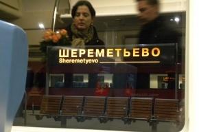 Пассажиров аэроэкспресса в Шереметьево эвакуировали из-за удара молнии
