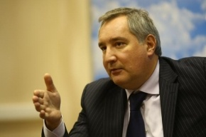 Рогозин предложил возродить советский Госкомитет по науке и технике