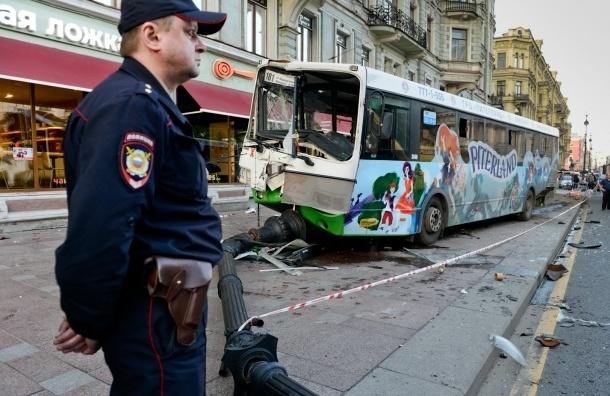 Следствие изучит видеозаписи ДТП на Невском проспекте