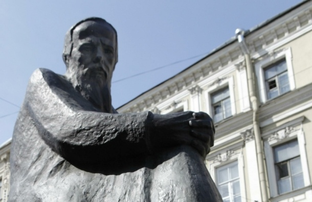 В Петербурге пройдут дни Достоевского