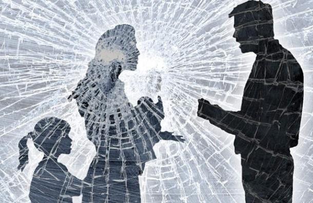 Психологическое насилие в семье как эпидемия