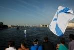Парад кораблей 2014: Фоторепортаж