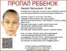 Кирилл Залужский: Фоторепортаж