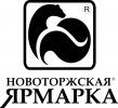 Фоторепортаж: «ТАМАРА СЕМИНА НА НОВОТОРЖСКОЙ ЯРМАРКЕ: О ШУБАХ, ЛЮДЯХ И СЕБЕ»