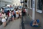 Фоторепортаж: «Турфирма «Нева» объявила о приостановке своей деятельности»