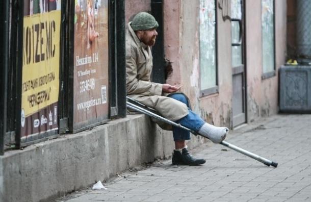 Минфин намерен отменить бесплатную медицину для безработных