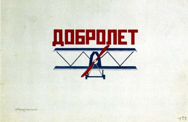 Лоукостер «Добролет» отказался от Петербурга