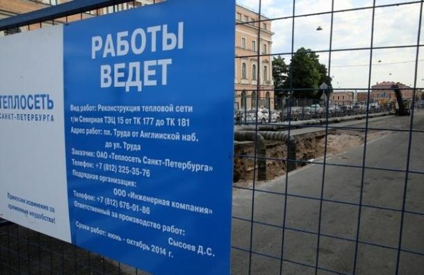 Площадь Труда откроют после ремонта на месяц раньше срока