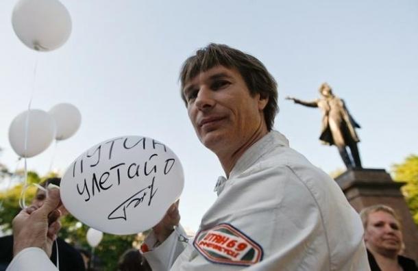 Националист Бондарик освобожден под подписку о невыезде