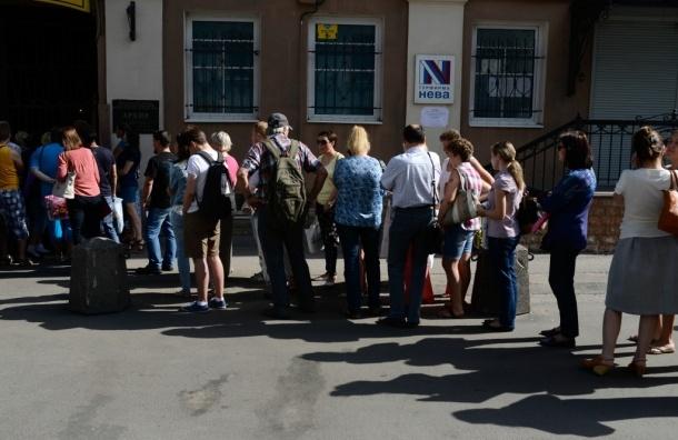 Турфирма «Нева» объявила о приостановке своей деятельности