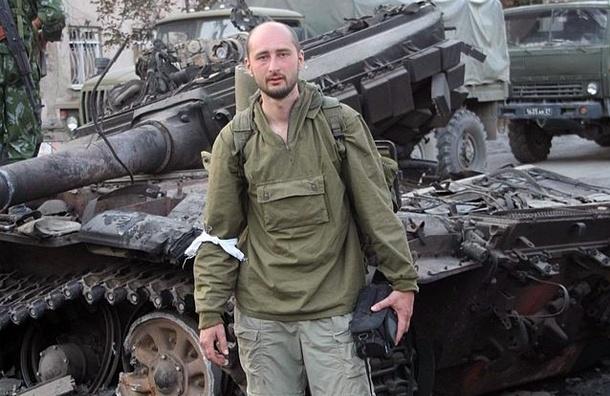 Аркадий Бабченко: «На Украине будет своя Чечня»