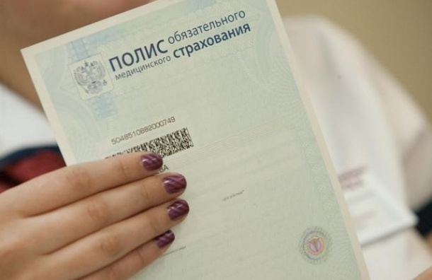Россияне хотят, чтобы полис ОМС оставался бесплатным для всех