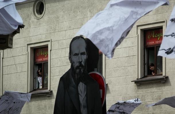 В Петербурге пройдет велоэкскурсия по местам Достоевского