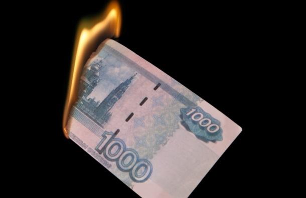 Отток капитала из России в первом полугодии вырос в 2,2 раза