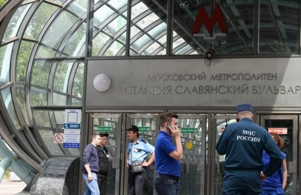 Причиной трагедии в московском метро мог стать предмет под днищем поезда