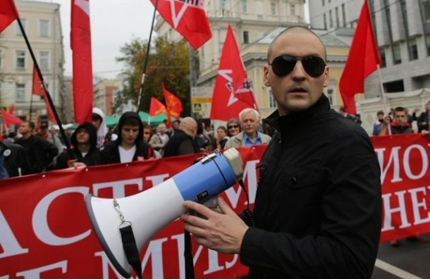 ОМОН оцепили Мосгорсуд перед приговором Удальцову