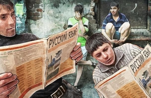 Тест по истории России для мигрантов - неточный, зато беспристрастный