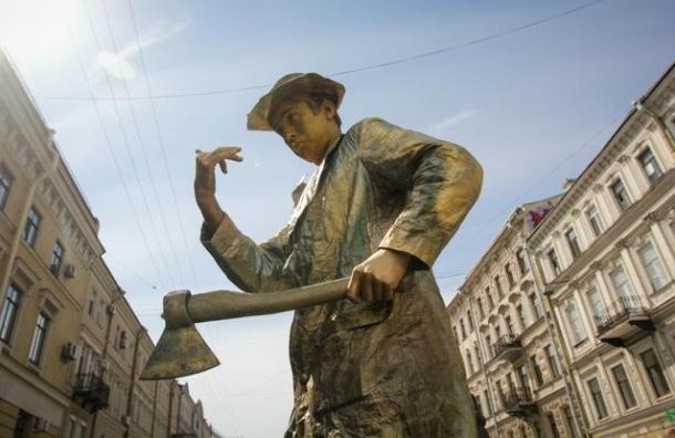 В Петербурге с размахом отметили День Достоевского
