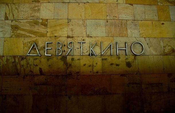 Петербуржец сделал себе харакири на станции «Девяткино»