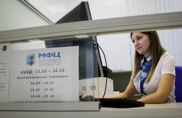 В 2014 году в Петербурге откроют 19 многофункциональных центров