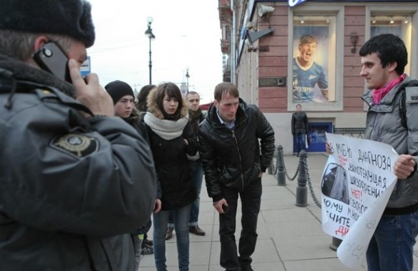 В Петербурге пройдут одиночные пикеты в защиту узников Болотной