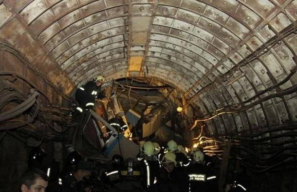 Москвичи требуют провести публичную проверку безопасности метро