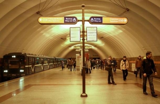 Пожар на станции «Новочеркасская» заблокировал четыре станции метро