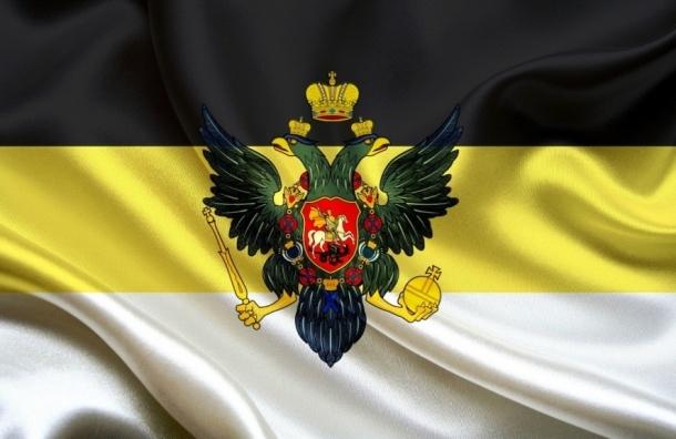 ЛДПР предлагает вернуть России имперский флаг