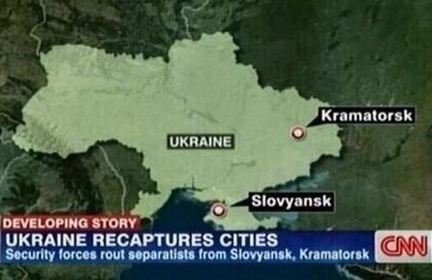 Телеканал CNN показал Славянск на карте Крыма