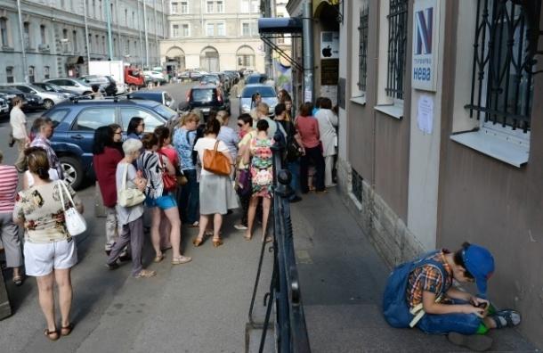 Около 2,8 тысячи туристов турфирмы «Нева» вернулись в Россию