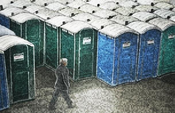 Городские туалеты: реальность и обещания