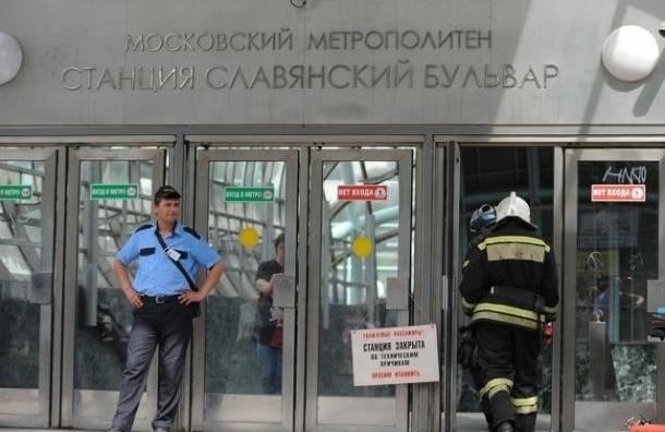 В Москве скончался еще один пострадавший в результате аварии в метро