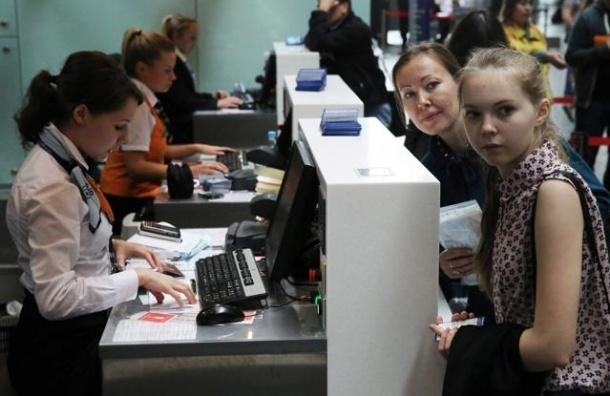 В Пулково отказала система регистрации