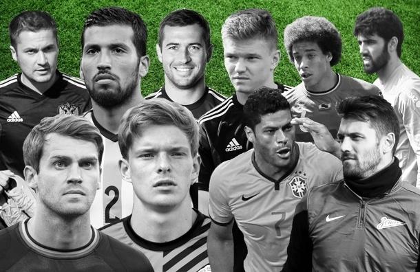 Десять негритят «Зенита» на чемпионате мира по футболу