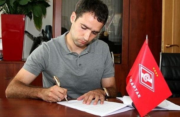«Спартак» объявил о подписании контракта с Широковым