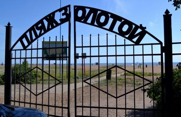 Суд запретил строительство на Золотом пляже в Зеленогорске