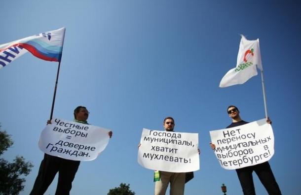 На Невском проспекте выступят против фальсификации выборов
