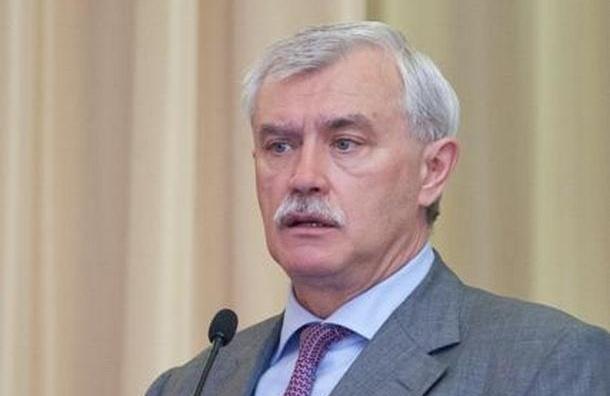 Полтавченко отправили 4 кг предложений интим-услуг