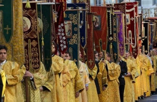 В четверг Крестный ход перекроет на час центр Петербурга