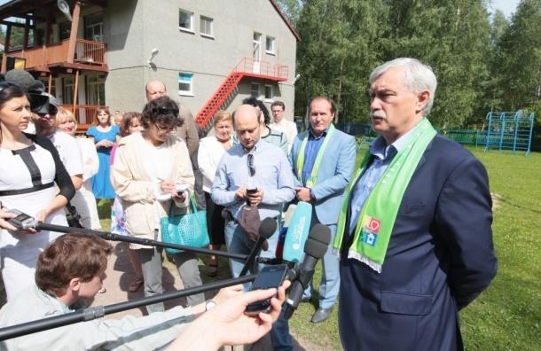 Полтавченко: Планируем в ближайшие годы полностью модернизировать все детские оздоровительные учреждения города