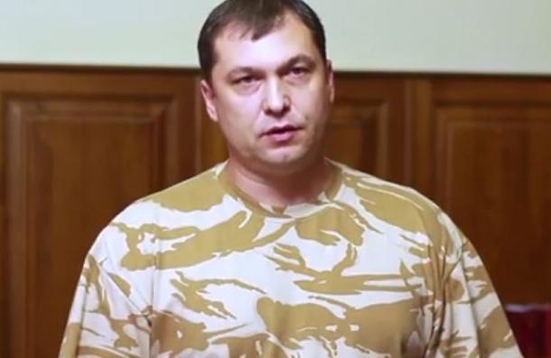 Глава ЛНР Болотов отправил  правительство в отставку