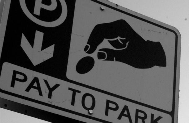 Экспериментальная платная парковка появится на Караванной улице