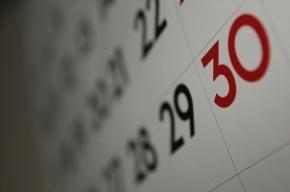 Каждый десятый руководитель поддерживает четырехдневную рабочую неделю