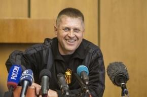 Бывший «народный мэр» Славянска Пономарев выпущен на свободу