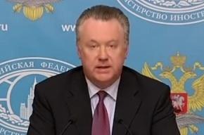 МИД РФ обвинил Киев в тайной работе с носителями информации диспетчерских служб