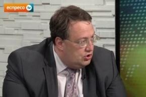 МВД Украины призывает ЕС запретить въезд для владельцев российских телекомпаний